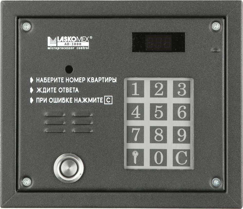 Домофон metacom как открыть без ключа