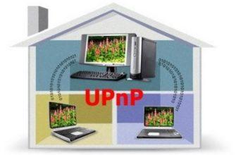 Система UPnP - что это в роутере