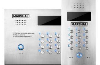 Домофон Маршал - код открытия, механические способы разблокировки