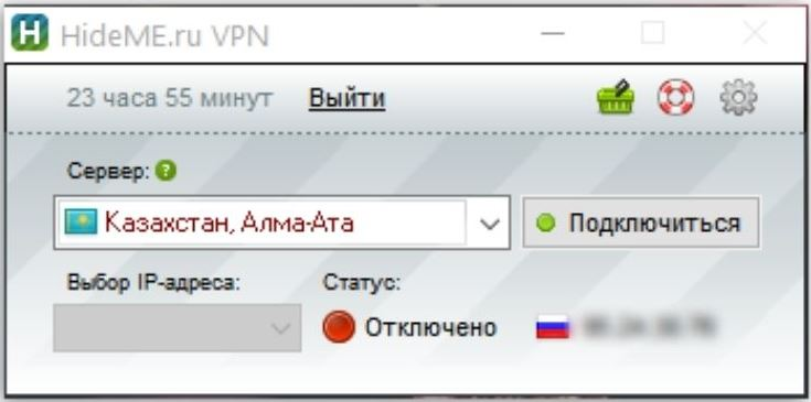 Программа для смены ip адреса компьютера